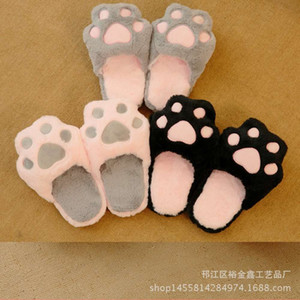 Cute cat claw plush Cartoon Bear Paw lovers winter non slip breathable indoor men's and women's cotton slippers
