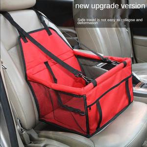 Dog car pad pet safety seat dirt proof waterproof pet car bag doghouse pet mesh bag