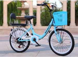 new Adult variable speed bicycle 20 inch 24 inch male and female student commuter bike adult commuter bicycle blue