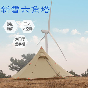 ASTA Gear Xinxue Pyramid Hexagon Double Layer Large-Space Silicon Coating Breathable Windproof 1-2P Camping Tent No Poles