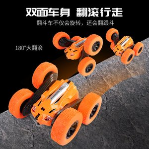 Dumper remote control charging fall resistant children's toys double side stunt rollover four wheel drive off road vehicle