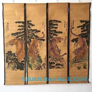Archaize calligraphy calligraphy four screens ancient paintings decorative paintings tiger and tiger prestige and quartet.