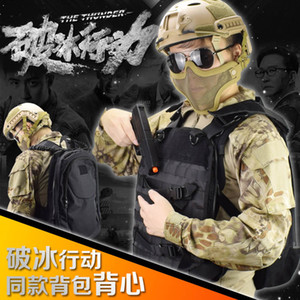 VT010 tactical backpack vest multifunctional backpack undercover invisible vest vests flip vest