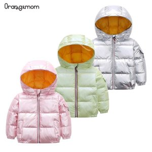 Baby Boys Snowsuit For 18m-9t Children Winter Thicken Outerwear Hooded Pure Color Infant Coats Newborn Clothes Kids Girls Coat H0909