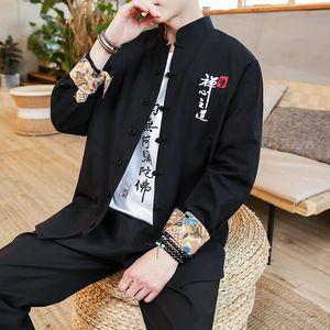 Китайский стиль тан костюм костюм мужской молодежный костюм Hanfu ретро национальный ветер будда мужская куртка