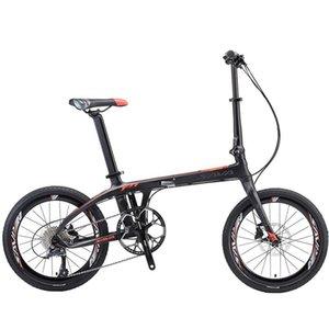 SAVA Z1 Carbon fiber Folding bike, 20