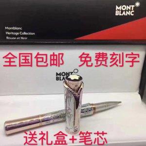 Wanbao deer Princess signature pen series free lettering package