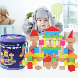 The new infant children baby high-end ears early education puzzle male girl big grain castle building blocks toy gift