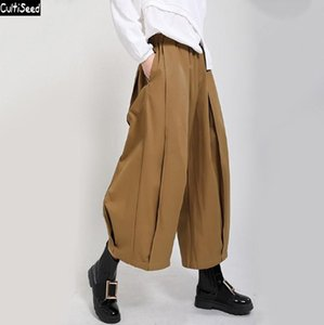 Women's Pants & Capris Cultiseed Women Loose Casual Wide Leg Female Fashion Solid Color High Waist Patchwork Ankle Length Trousers