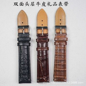Shiyang double sided Leather Bracelet flower skin crocodile pattern Watch Strap Gift