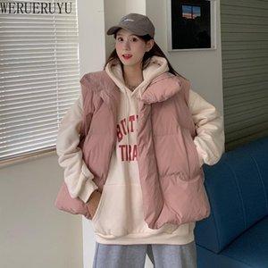 Werueruyu 2021 зима с капюшоном с капюшоном куртка женские ветрозащитные теплые хлопчатобумажные женские жилет пальто повседневная утолщение жилья