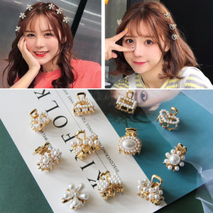 Mini Pearl Hair Claw for Women Girls Retro Rhinestone Flower Crab Claw Clip Small Hairpins Hair Crab Girl Hair Accessories