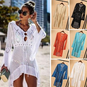 New cut-out knitted skirt, flared sleeve beach jacket, sexy bikini blouse, sunscreen suit and swimsuit