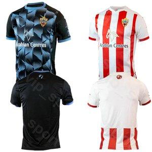 20-21 UAE футбольная команда Jersey Nunez Lazo Guti Munoz Name Petrovic Sekou футбольная рубашка