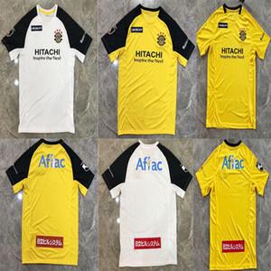 2020 2021Sagan Tosu Jersey 20 21 J1 League Kyoto Sanga Kashiwa Reysol Norbritz Hokkaido Yokohama FC Football Shirt