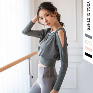 2020 winter new women's loose sports T-shirt long sleeve quick drying fitness Lulu yoga clothes