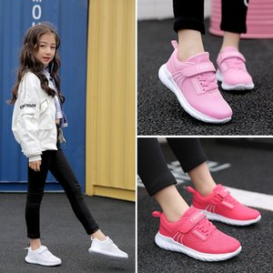 Girls' Sports Breathable Spring and Summer 2021 Children's Woven Double Mesh Shoes for Children