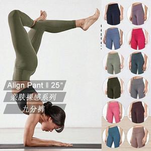 LU 32 LULU Zitrone Lululemon Womens Yoga Anzug Hosen Hohe Taille Sportanziehung Hüften Turnhallenkleidung Leggings Elastische Fitness Strumpfhosen Workout SE L1W7 #