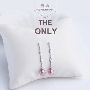 S925 Sier Perle longue Boucles d'oreilles Simple Design Tassel Tassel Tempérament Coréen