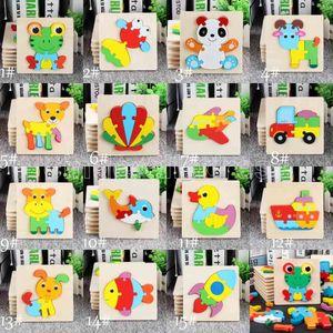 طفل 3d الألغاز بانوراما ألعاب خشبية للأطفال الكرتون الحيوان المرور الألغاز الذكاء الاطفال لعبة التدريب التربوي المبكر الساخنة