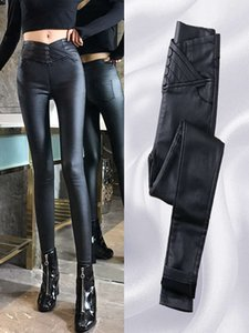 winter wear plush leather women's spring Autumn 2020 new high waist and thick thin matte coated pants