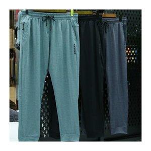 Calças de treinamento homens executando jogador esportivo jogging basquete ginásio calça exercício fitness longa calças soltas mens calças esportivas