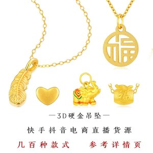 3D Kwai Jin pendant 999 tiktok, antique, Han costume, small accessories, quick hand, jitter, live broadcast jewelry, gifts.