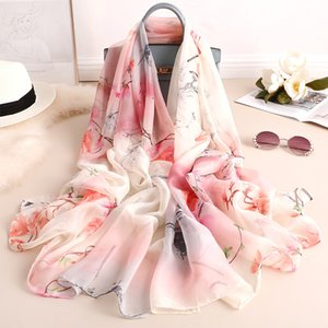 2021 spring summer Japanese and Korean fashion shawl female Magnolia new elegant seaside sunscreen beach scarf H75B