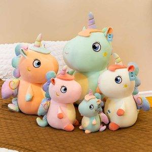 유니콘 플러시 장난감 귀여운 박제 동물 인형 어린이 성인 부드러운 침실 가정 장식 선물