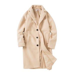 Youzhao estilo coreano rompevientos estilo largo estilo otoño hermoso delgado súper largo lana abrigo de moda abrigo