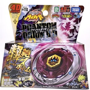 Original Takara Tomy Japan Beyblade Metall Fusion BB118 Phantom Orion B: D Launcher 210304