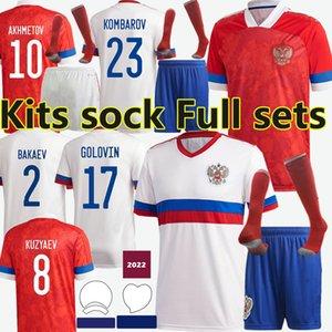 2021 2022 Rusia Jerseys de fútbol Inicio Alojamiento 21/22 10 Arshavin Miranchuk 18 Zhirkov Erokhin 23 Kombarov Smolov Camiseta de fútbol Kits Sock Full Sets Uniformes