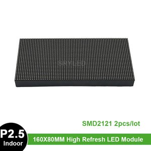 Display 2PCS LOT High Quality Indoor P2.5 Full Color LED Module 320*160 Mm Panel Advertisting TV Digital Screen Small Pitch