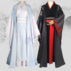 Dao Mo to Shi Wei Wuxian Cosplay Costume Anime Grandmaster of Demonic Cultivation Cosplay Lan Wangji Mo Dao Zu Shi Hanfu Men Cx200817