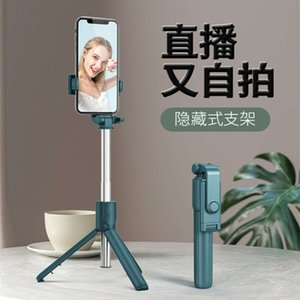 tripod mobile phone Bluetooth remote control Self timer rotating camera artifact new folding portable