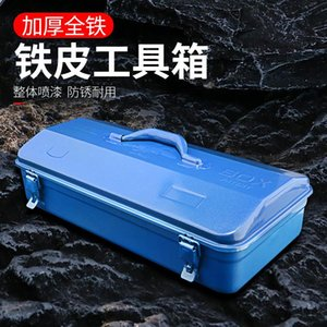 Tool Organizers Multi Mechanic Box Professional Motorbike Cabinet Storage Metal Chest Caisse A Outils Tools Packaging BK50GJ