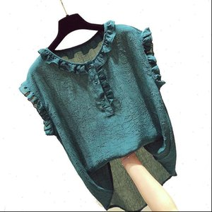 F J J Je Nueva Corea Camisa de verano para mujer Tallas grandes Camisas de gasa sin mangas Lindas sin mangas Ruffles Blousas Ropa femenina D26