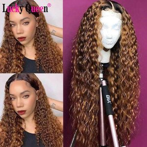 OMBRE Honey Blonde Coloreado Kinky Curly Lace Parte Pelucas de cabello humano Pelucas Preparadas para Mujeres Lucky Queen Brzailian Remy Pelucas de pelo