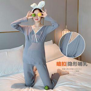 Vêtements pour femmes enceintes Ensemble de pantalons, confinement automne et hiver Lactation Home Vêtements, Pyjamas, Thermal