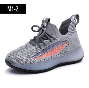 2021 kid Ultra light flying woven mesh sneaker new arrival Children spring autumn sport shoes boys girl casual coconut running shoes 6 color