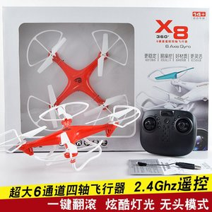 Factory Appd Children's Remote Control Toys Cool Light Fall Resistant Model One Click Rolling Aircraft Uav