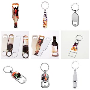 Sublimation Openers Thermal Transfer Keychains Stainless Steel Openers 9 Styles Sublimation Blanks DYE Bottle Openers Kitchen Tools A02