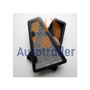 2pcs 3D0898644 Cabin Active Carbon Air Filter For Bentley Continental Phaeton
