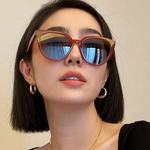 2021 Newest Cat Eye Sunglasses Women Retro Brand Design Sunglasses Ivory White Frame Korean Fashion Eyeglasses Pink Driving