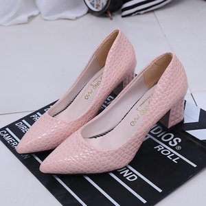Dress Shoes Sexy High Heels Pointed Pumps Women Closed Shallow Office Square Heel Ladies Party Slip-On Wedding