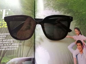 of sunglasses, production glasses high-end high-quality frame, Shenzhen Own fashionable plate sunglasses 5061