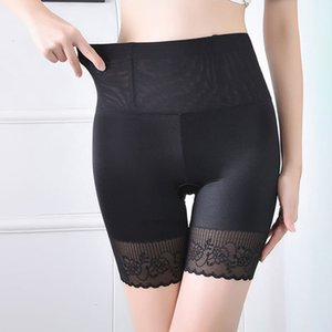 Controle Shorts Mulheres Calcinhas Corpore Bonita Shaper Corset Slimming Cintura Alta Cintura Sem Emenda Shapewear Segurança Underpants Underwears71gy
