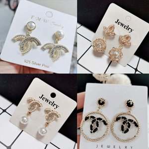 TOP designer earrings pearl women stud earrings luxury designer jewelry high-end elagant round stud fashion style