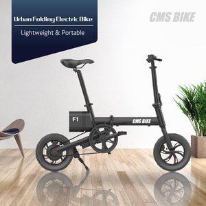 Electric Bicycle CMS-F1 12 Inch Small Folding Ebike Mini Bike 36v 250w