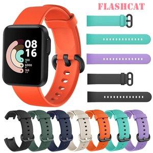 Silicone Smartwatch Replacement Lite Sport Wrist Wristband For Xiaomi Mi Watch Lite Redmi Strap Smart watchband Band Accessories